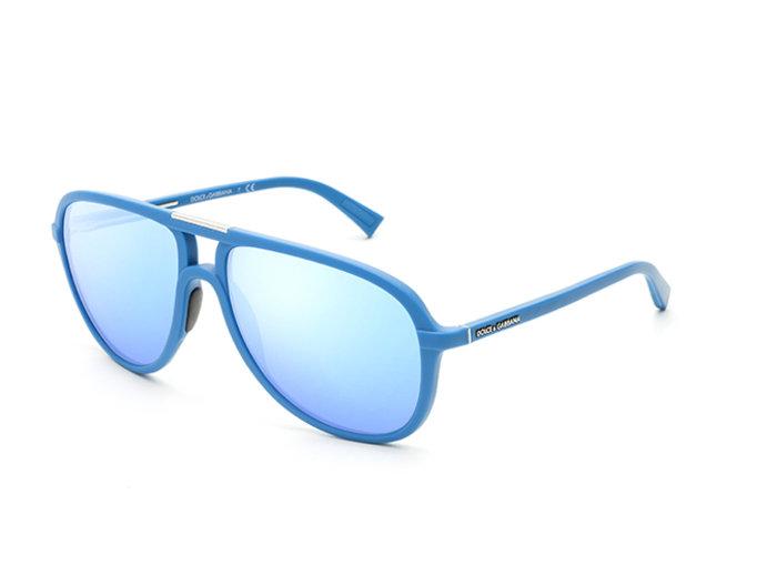 Sluneční brýle Dolce & Gabbana DG 6092 289425